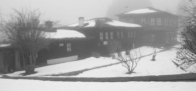 Котел и Жеравна скрити в мъгла (част 1)